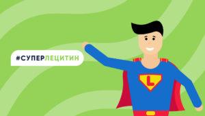 Лецитин – все полезные свойства и противопоказания